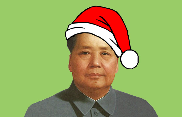 Merry christmas chairman mao horse that leaps through for Chairman mao
