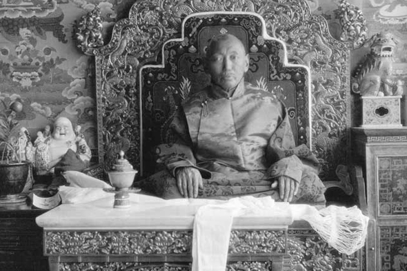 The Thirteenth Dalai Lama, Thupten Gyatso,